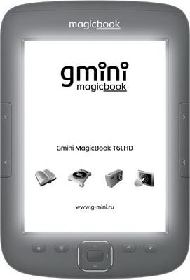 Электронная книга Gmini MagicBook A6LHD футболка png