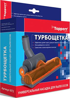 Насадка Topperr 1209 NT 3 насадка topperr nu 1