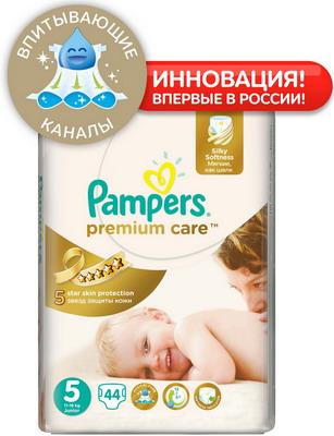 Подгузник Pampers Premium Care Junior (11-18 кг) Экономичная Упаковка 44 шт