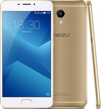 Мобильный телефон Meizu M5 Note 16 Gb золотистый мобильный телефон meizu m5 note 32gb серебристо белый