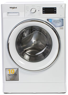 Стиральная машина Whirlpool FWSG 61053 WC RU whirlpool wmc 100 ru