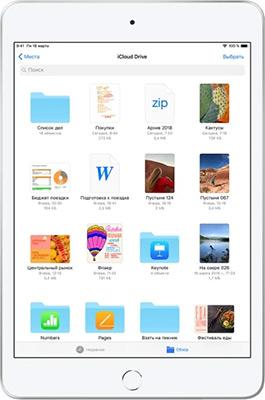 Планшет Apple iPad mini (2019) 64 Gb Wi-Fi (MUQX2RU/A) серебристый apple ipad mini 4 128 гб wi fi серый космос айпад мини