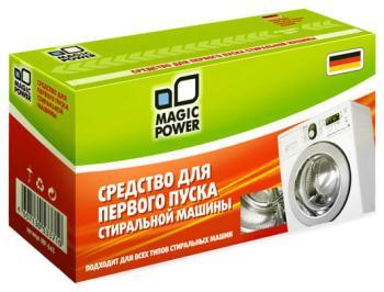 Средство для первого запуска Magic Power MP-843 средство для первого пуска стиральной машины magic power 150 г