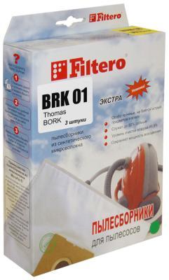 Набор пылесборников Filtero BRK 01 (3) ЭКСТРА