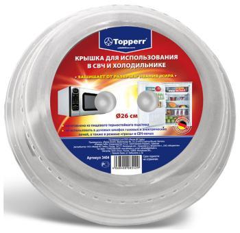 Крышка для использования в СВЧ и холодильнике Topperr 3404 спрей для чистки свч topperr 500 мл