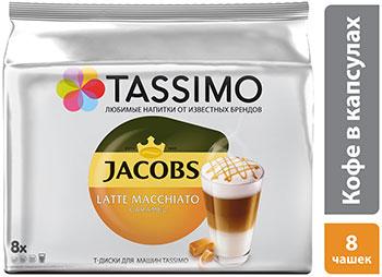 Кофе в капсулах Tassimo Латте Макиато Карамель 229 6г блюз эспрессо форте кофе молотый в капсулах 55 г