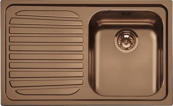 Кухонная мойка Smeg SP 791 SRA кухонная мойка smeg lgm 861 s 2