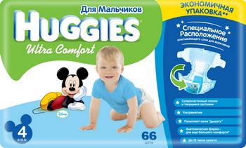 Подгузники Huggies Ultra Comfort Размер 4 8-14кг 66шт для мальчиков хаггис подгузники naturemade для мальчиков 4 10 14кг 42шт
