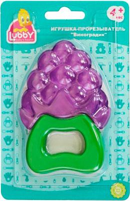 Зубопрорезыватель Lubby Виноградик от 4 мес. силикон вода безопасный пластик lubby игрушка для зубов lubby карамельное ассорти от 4 мес силикон