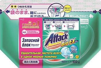 Концентрированный стиральный порошок запасной блок Attack BioEX 0 9 кг као антибактериальный стиральный порошок со смягчающими компонентами attack 900 г
