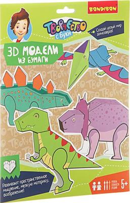 Набор для моделирования Bondibon 3D МОДЕЛИ из бумаги (динозавры) ВВ1843 bondibon трафареты динозавры bondibon