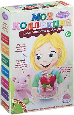 Набор для шитья Bondibon МК Шьем сладости из фетра. Пирожное Клубника ВВ1237 bondibon студия дизайна шьем для любимой куклы