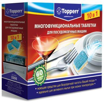 Таблетки для посудомоечных машин Topperr 3306 «10 в 1» topperr 1602