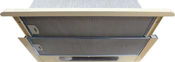 Встраиваемая вытяжка Zigmund amp Shtain K 002.61 X