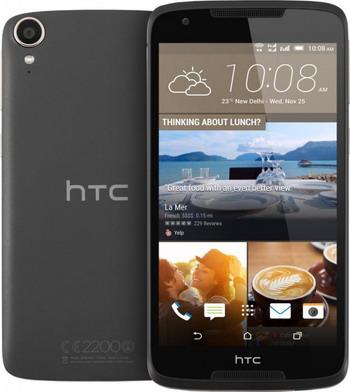 HTC Desire 828 EEA Dark Gray htc desire в отличном состоянии