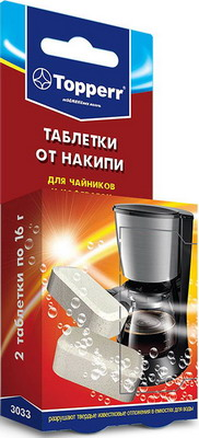 Чистящее средство Topperr 3033 блузка golub б1155 3033 2548