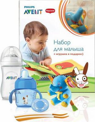 Набор бутылочек Philips Avent №87 голубой подогреватель бутылочек philips avent scf284 03
