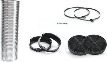Комплект для режима циркуляции Bosch DHZ 5605 (00772760) аксессуар для вытяжек bosch dhz 5325