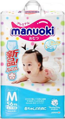 Трусики-подгузники Manuoki M 6-11 кг 56 шт JPM 001 laete m 001 5