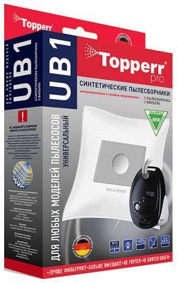 Набор пылесборники  + фильтры Topperr 1036 UB 1 (3 шт) topperr 3003