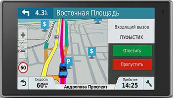 Автомобильный навигатор Garmin DriveLuxe 51 RUS LMT (черный) garmin drivesmart 50 rus lmt