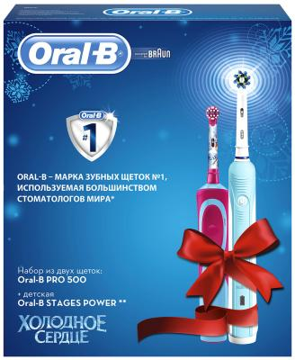 Подарочный набор BRAUN Oral-b зуб. щетка Pro 500/D 16.513 U Stages Power Frozen D 12.513 K 5pcs lot max98400b 98400b stereo high power class d amplifier differential input power limiting and excellent emi performance