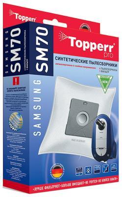 все цены на Набор пылесборники  + фильтры Topperr 1406 SM 70 онлайн