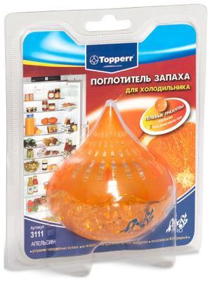 Поглотитель запаха Topperr 3111 поглотители запаха nagara nagara aqua beads поглотитель запаха гелевый 360 гр