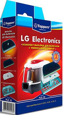 Набор фильтров Topperr FLG 33 topperr 1130 flg