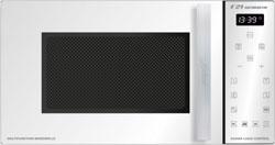 Микроволновая печь - СВЧ Kaiser M 2500 W микроволновая печь свч bbk 20 mws 710 m w белый