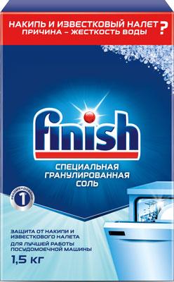 Соль FINISH от Холодильник