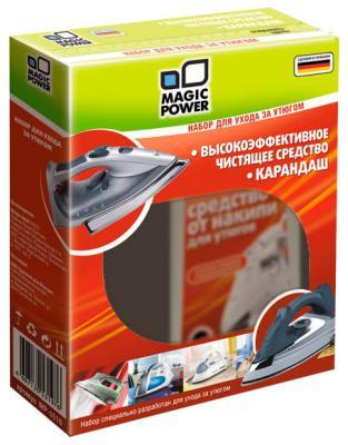 Набор для утюга Magic Power MP-1010 мелок для чистки подошвы утюга magic power