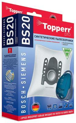 Набор пылесборники  + фильтры Topperr 1401 BS 20 topperr 1602