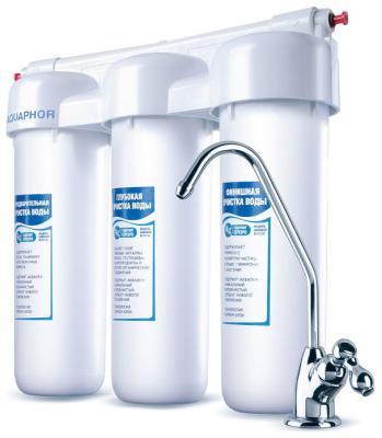 Система фильтрации воды Аквафор Трио НОРМА ж/в