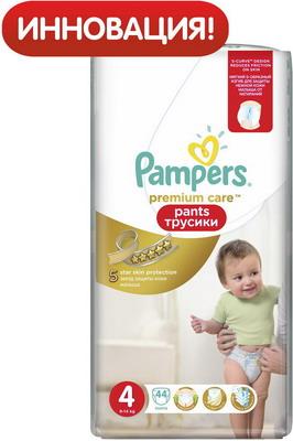 Трусики-подгузники Pampers Premium Care Pants Maxi (9-14 кг) ЭкономичУпаковка 44 шт подгузники skippy трусики подгузники р 4 9 14 кг 22 шт