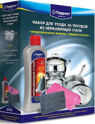 Набор для чистки Topperr 3413 спрей topperr для чистки духовок и грилей 500 мл