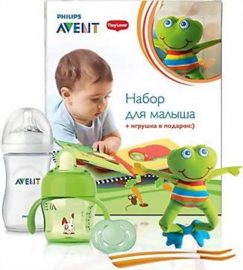 Набор бутылочек Philips Avent №89 зелёный