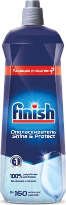 Ополаскиватель FINISH от Холодильник