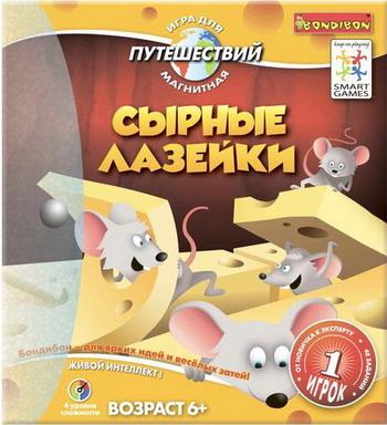 Настольная игра Bondibon Сырные лазейки SGT 250 RU игра фокус памяти 1514 ru