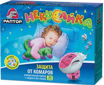 Комплект прибор жидкость от комаров Раптор Некусайка для детей 30 ночей