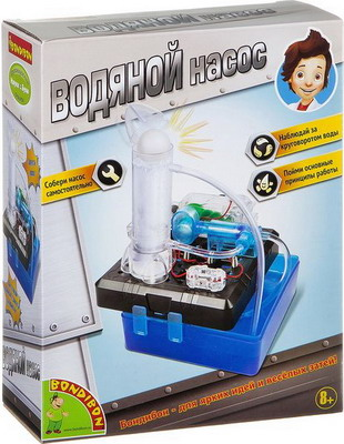 Французские опыты Науки с Буки Bondibon Водяной насос ВВ2338 бытовой водяной насос для повышения давления водопровода