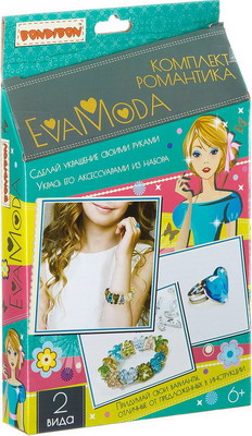 Набор для создания украшений Bondibon Eva Moda. Комплект романтика ВВ2087 bondibon декопатч копилка зайчик bondibon