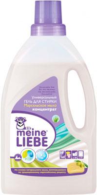 Средство для стирки Meine Liebe Марсельское мыло концентрат 800 мл meine liebe жидкое средство для стирки детского белья концентрат 800 мл