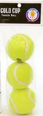 Мяч TSS Fortune Gold Cup TWX 006  виброплита тсс tss vp60s 207246