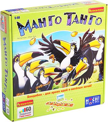 Настольная игра Bondibon МангоТанго BB 1082 magellan настольная игра улей