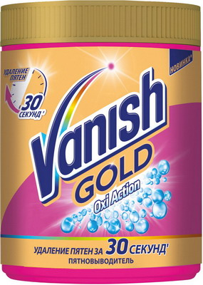 Пятновыводитель VANISH GOLD OXI Action 1кг vanish