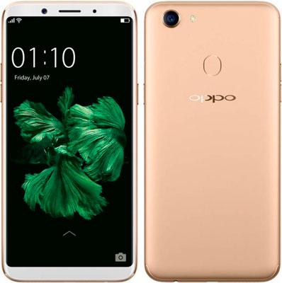 Мобильный телефон OPPO F5 Youth золотистый