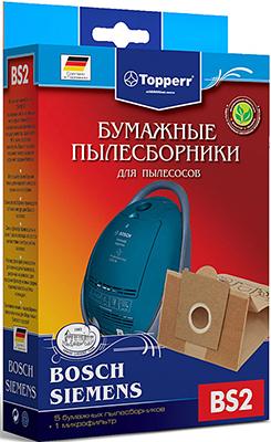 Набор пылесборников Topperr 1001 BS 2 stomer bs 10 2