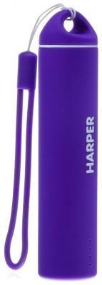 Зарядное устройство портативное универсальное Harper PB-2602 purple harper внешний аккумулятор harper pb 2602 purple