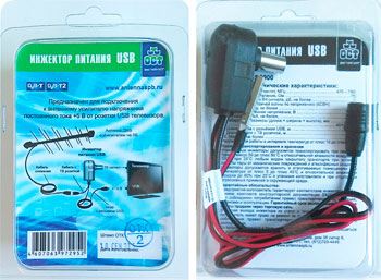 Кабель Дельта USB-сплиттер питания 15844 (для активных антенн  блистер) кольца кюз дельта 114454 d